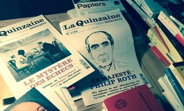 Visueel van project La littérature est une affaire sérieuse pour un pays.