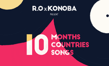 Project visual KONOBA & R.O - 10 PROJECT