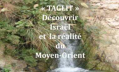 Project visual Séjour TAGLIT découverte en Israël