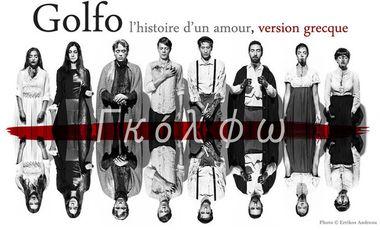 Visuel du projet Golfo, l'histoire d'un amour version grecque