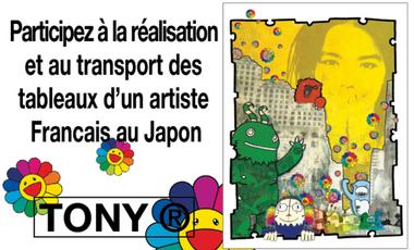 Visueel van project Participez à l'exposition internationale d'un artiste Français au Japon : TONY ®