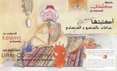 Visueel van project Les premiers livres-CD de contes en tunisien et en français