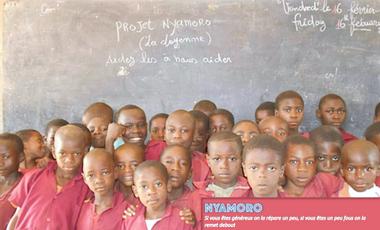 Visueel van project Nyamoro - Rénovation d'une école au Cameroun