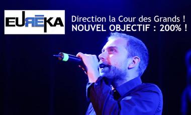 Project visual Eurêka : objectif #1 atteint, cap désormais sur les 4000€ !