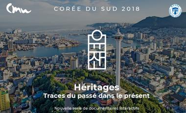 Project visual Héritages : les traces du passé dans le présent en Corée du Sud