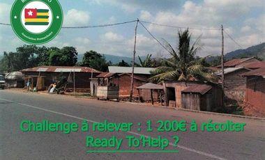Project visual Aidez-nous à construire des toilettes sèches dans un village togolais