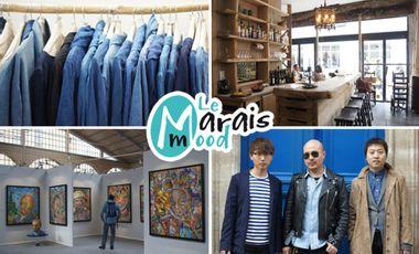 """Visuel du projet LeMaraisMood.fr, le webmedia du """"vrai"""" Marais !"""