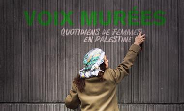 Visuel du projet Projet documentaire : Voix murées: Quotidiens de femmes en Palestine