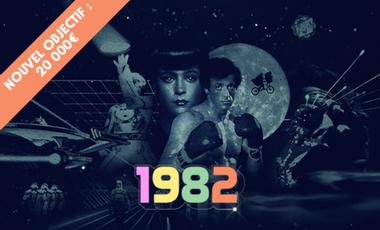 Visueel van project L'été 1982 à Hollywood, un documentaire Rockyrama