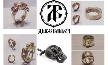 Project visual Alice Balloy: lancement d'une collection de bijoux