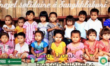 Visuel du projet Projet de solidarité internationale en Thaïlande avec Baan Unrak Foundation