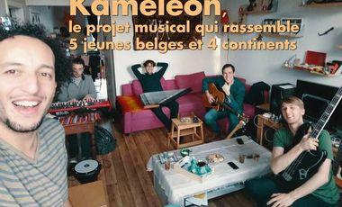 Project visual Kaméléon
