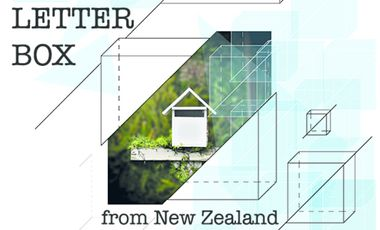 Project visual Expo Letter Box from New Zealand