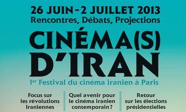 Project visual Festival Cinéma(s) d'Iran