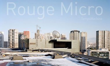 Project visual ROUGE MICRO