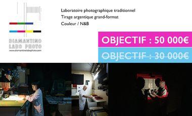 Visuel du projet Diamantino Labo Photo se réinstalle