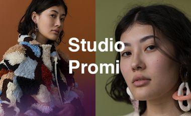 Project visual Studio Promi,  du fil au vêtement !