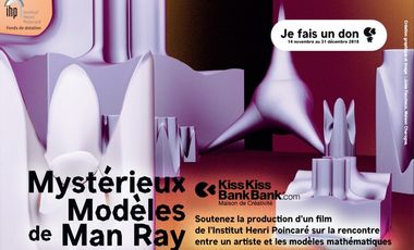 """Project visual """"Mystérieux modèles de Man Ray"""", le film"""