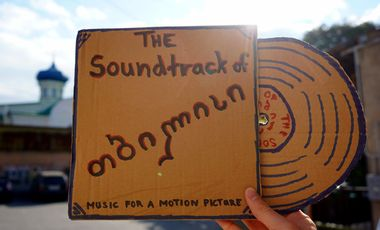 Visueel van project The Soundtrack of თბილისი - Vinyl LP
