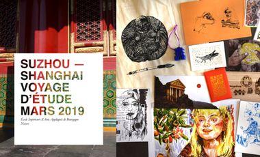 Project visual Voyage estudiantin en Chine