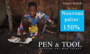 Visuel du projet Pen & Tool