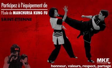 Visueel van project Développement de l'École de Manchuria Kung Fu Stéphanoise