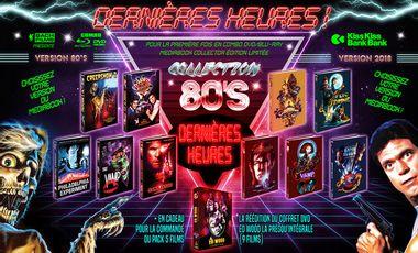 Visuel du projet Collection 80's : 5 films cultes en dvd/blu-ray médiabook HD collector
