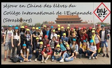 Visuel du projet Séjour en Chine des élèves du Collège International de l'Esplanade à Strasbourg