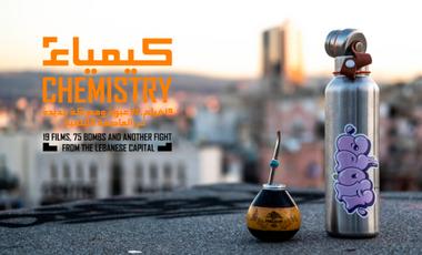 Visuel du projet CHEMISTRY GRAFFITI