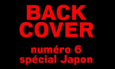 Visueel van project Back Cover #6 – Special Japon