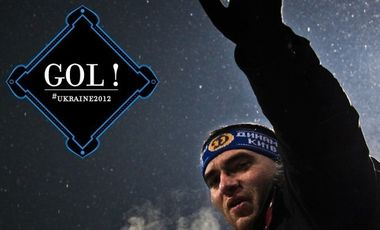 Visuel du projet Gol! #Ukraine2012