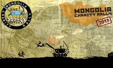 Visueel van project Vostok Getaway