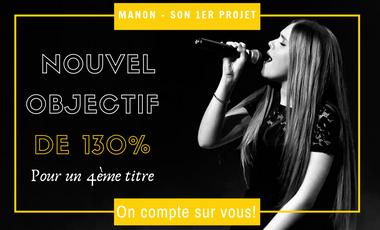 Project visual Manon : Son premier projet