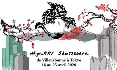 Project visual Hyakki Shussebora : De Villeurbanne à Tokyo