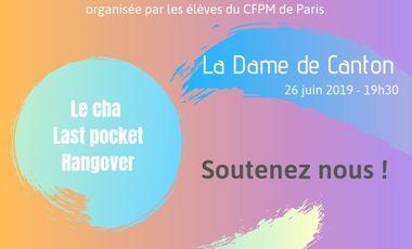 Visueel van project Soirée concert: Organisée par les élèves du CFPM