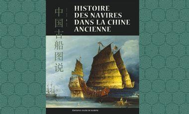 Visueel van project Histoire des Navires dans la Chine ancienne