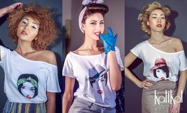Project visual KATIKAT Original - Le T-Shirt au féminin