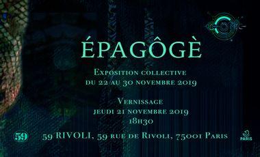 Project visual Épagôgè, the exhibition