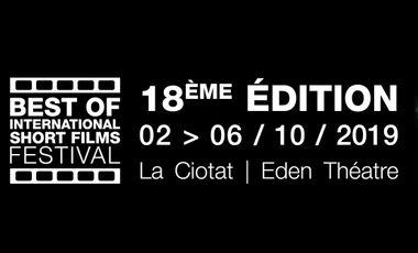 Visuel du projet Best Of International Short Films Festival 18ème édition [La Ciotat]