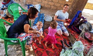 Visuel du projet Mama Akua - Un commerce équitable en ligne!