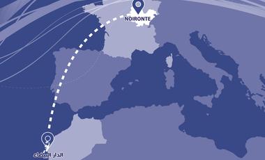 Visueel van project Voyage scolaire de la Franche-Comté au Maroc