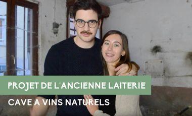 Project visual L'Ancienne Laiterie d'Osthoffen - Cave à vins naturels