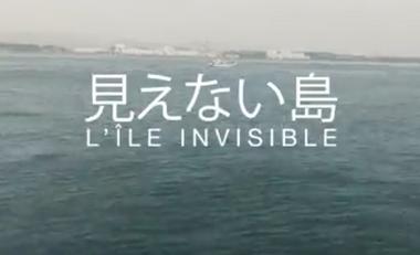 Visuel du projet L'ÎLE INVISIBLE