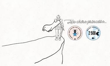 Visueel van project Ma chère princesse - Un film AEFSC