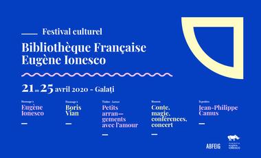Visueel van project FESTIVAL CULTUREL À GALATI (ROUMANIE)