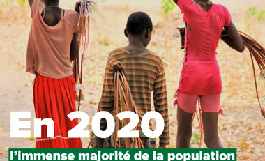 Project visual De l'eau potable pour tous ! (Sénégal)