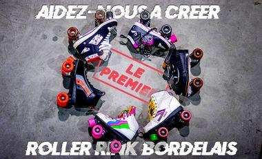 Project visual Venez découvrir Moovens Roller Rink !