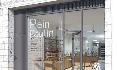 Visuel du projet Pain Paulin, Une boulangerie solidaire qui a besoin de vous !