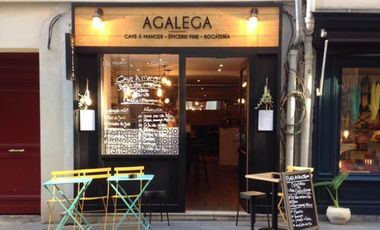 Visueel van project Agalega un restaurant qui a besoin de vous! appel a votre soutien