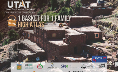 Project visual One basket for one family